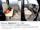 Clazzio クラッツィオ 車種別専用立体フロアマット  1台分 カーペットタイプ ホンダ フィット ハイブリッド EH-0383 ブラック