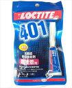 LOCTITE(ロックタイト) 401 ・3g x3本入り [1243729]