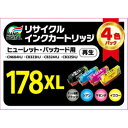 �����ܥʥΥǥ������� HP��178-4PACK�ꥵ�����륤�����ȥ�å�(������) RH-178XL-4PACK