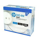 ☆hp DVD-RW インクジェットプリンター対応ホワイトワイドレーベル(内径23mm) スリム(Slim) 10枚 DRW120CHPW10A