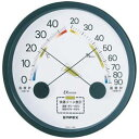 ☆EMPEX 温度・湿度計 エスパス 温度・湿度計 壁掛用 TM-2332 ブラック