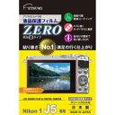 бу╖ч╔╩├цбб╠д─ъбфб∙еие─е▀ е╟е╕е┐еыелесещ═╤▒╒╛╜╩▌╕юе╒егеыерZERO Nikon Nikon1 J5└ь═╤ E-7340