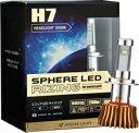SPHRE LIGHT バイク用 スフィアLED RIZING H7 5500K SHBQD055