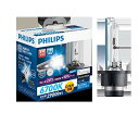 PHILIPS(フィリップス) エクストリーム アルティノンHID 6700K D4S/R [42422XFX2]