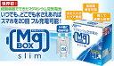 古河電池製 マグボックススリム MgBOX slim AMB3-200