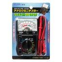 ●【送料無料】ELPA アナログミニテスター KF-6「他の商品と同梱不可/北海道、沖縄、離島別途送料」