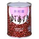 ●【送料無料】【代引不可】井村屋 ゆであずき 2号缶 1kg 12缶入り「他の商品と同梱不可」