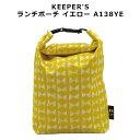 ●【送料無料】KEEPER'S ランチポーチ YELLOW イエロー A138YE「他の商品と同梱不可/北海道、沖縄、離島別途送料」