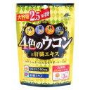 ●【送料無料】ユニマットリケン 4色のウコンと肝臓エキス 69.3g(300mg×約231粒)「他の商品と同梱不可」