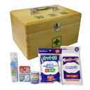 ●【送料無料】リーダー 木製救急箱セットL「他の商品と同梱不可」