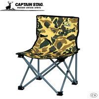 ●【送料無料】CAPTAIN STAG キャプテンスタッグ キャンプアウト コンパクトチェア カモフラージュ UC-1627「他の商品と同梱不可」の画像