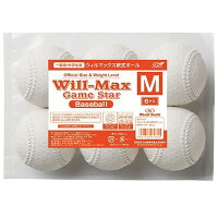 ●【送料無料】ウィルマックス 軟式ボール M号(6個入り) BB70-62「他の商品と同梱不可」の画像
