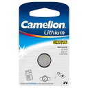 ☆Camelion ボタン形リチウム電池 CR1616-BP1