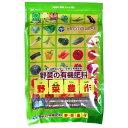 ●【送料無料】【代引不可】プロトリーフ 園芸用品 野菜の有機肥料 野菜豊作 2kg×10袋「他の商品と同梱不可」