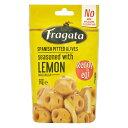 ●【送料無料】【代引不可】Fragata(フラガタ) グリーンオリーブ レモン 70g×8個セット「他の商品と同梱不可/北海道、沖縄、離島別途送料」