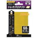 ☆アンサー スモールサイズカード用トレカプロテクトHG (プレミアムゴールド) ANS-TC018