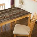 ●【送料無料】TABLECLOTH DECORATION テーブルデコレーション 貼る!テーブルシート 90cm×150cm オールドウッド DBR・ダークブラウン「他の商品と同梱不可」