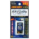 ●【送料無料】ELPA(エルパ) 大容量長持ち充電池 TSA-026 1831500「他の商品と同梱不可/北海道、沖縄、離島別途送料」