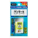 ●【送料無料】ELPA(エルパ) 電話機用充電池 TSC-014 1834100「他の商品と同梱不可/北海道、沖縄、離島別途送料」