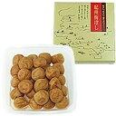 ●【送料無料】深見梅店 フカミのフルーツ梅干 700g(約35粒入)「他の商品と同梱不可」