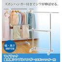 ●【送料無料】マイラック 室内用シンプルハンガー(ズボンハンガー付) MM-9640(1033660)「他の商品と同梱不可」
