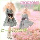●【送料無料】セキグチ momokoDOLL(モモコドール) ヒースの妖精・219247「他の商品と同梱不可」
