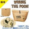 ●【送料無料】pos.312359 ワックスペーパー風保冷ランチバッグ くまのプーさん FPB1