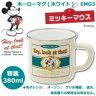 ●【送料無料】pos.275388 ホーローマグ ミッキーマウス(ホワイト) EMG3