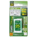 ●【送料無料】OHM コードレス電話機用充電池 長持ちタイプ TEL-B25「他の商品と同梱不可/北海道、沖縄、離島別途送料」
