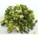 ●【送料無料】【代引不可】こだま食品 本格乾燥野菜 ねぎ輪切り 150g×3袋「他の商品と同梱不可」