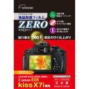 б∙еие─е▀ббенефе╬еє EOS KissX7i└ь═╤ббE-7308