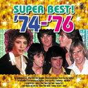 精選輯 - ☆ARC オムニバス 青春の洋楽スーパーベスト'74-'76 CD