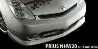 BLITZ ブリッツ AERO SPEED for PRIUS NHW20フロントバンパー Code60104