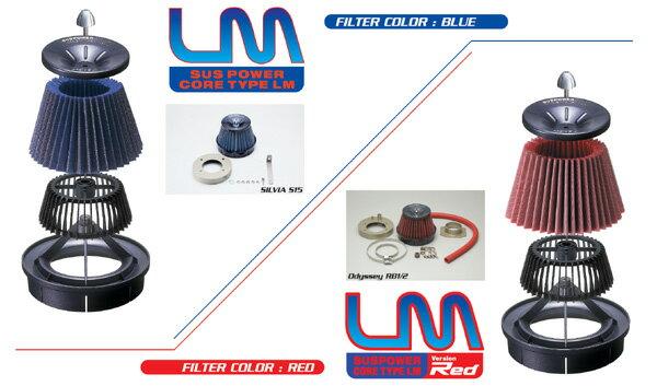 BLITZ ブリッツ コアタイプエアクリーナー SUS POWER LM code56044 トヨタ スープラ 93/05-97/08 JZA80  2JZ-GTE VVT-i搭載車除く