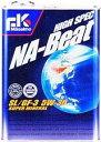 FK/MASSIMO オイル NAビート 5W30 4L 6缶セット