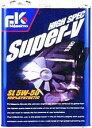 FK/MASSIMO オイル スーパーV SL 5W50 4L 6缶セット