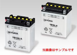 GS YUASA ジーエスユアサ 2輪(バイク)用バッテリー YB12AL-A2+ECK-0.90-N 【液別タイプ+液セット