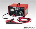GS YUASA (ジーエスユアサ) 自動車用バッテリー充電器(業務用) ブースターチャージャー 【SP1-24-25ZS】