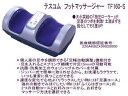 人気の家電も大特価!テスコム フットマッサージャー TF160-S