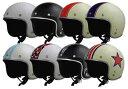 LEAD スモールロージェットヘルメット SLH2 各色