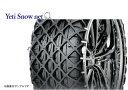 Yeti イエティ Snow net タイヤチェーン SUBARU サンバーディアス クラシック 型式KV3系 品番0243WD
