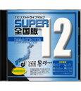 ゼンリン カーナビソフト PanasonicSUPER全国版12 発行年月200703 000380N0A