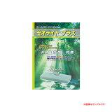 MICRO 日本マイクロフィルター工業 エアコンフィルター ゼオライトプラス スズキ ソリオ MA15S 2011年1月〜 [RCFS855]