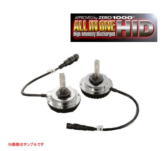 ZERO1000 オールインワンHID(バラスト/バーナーセット) H8/H9/H11 5000K 801-H1105