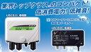 [送料無料]マスプロ UBCB35 家庭用ブースター UHF.BS.CS 33db型  (沖縄・離島・一部地域は別途送料)