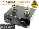 【送料無料】FX-AUDIO- TUBE-01J『ブラック』本格真空管ラインアンプ