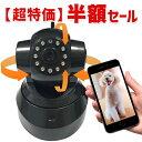 【大好評】ベビー モニター ペット 見守り 留守番 カメラ webカメラ 小型カメラ 100万