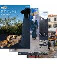 岩合光昭の世界ネコ歩き 第4弾 DVD 全4枚セット【2014年3月14日発売】※発売日以降の発送になります。