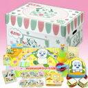 Omatome-box-160-160