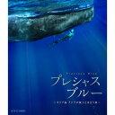 プレシャス・ブルー  カリブ海・クジラの親子と出会う旅 BD 10P03Dec16